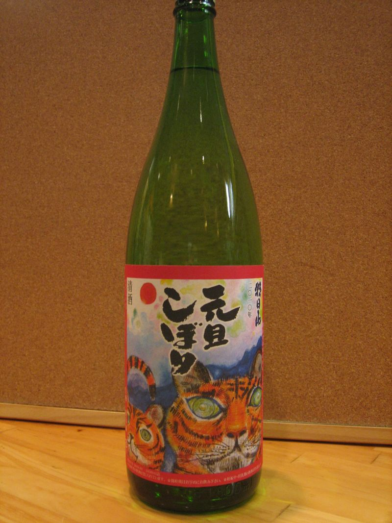 平成22年メニュー・酒 007
