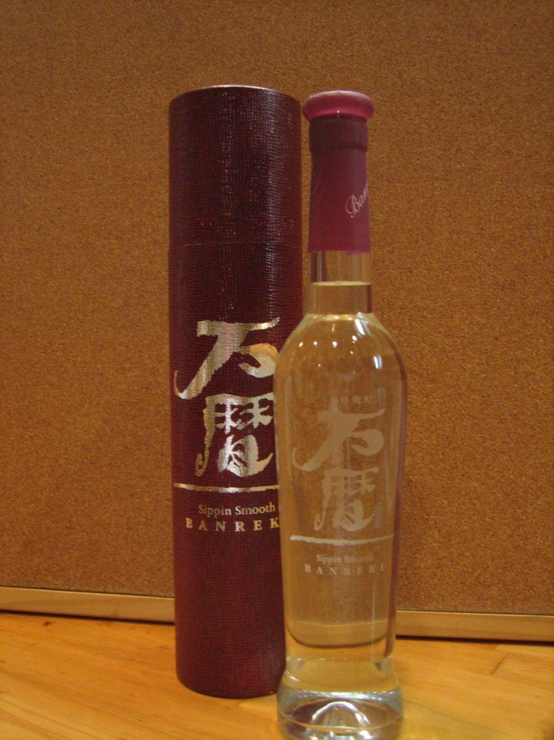 平成22年メニュー・酒 004