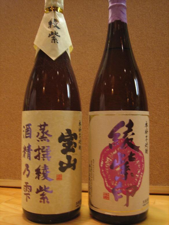 平成22年綾紫印 004