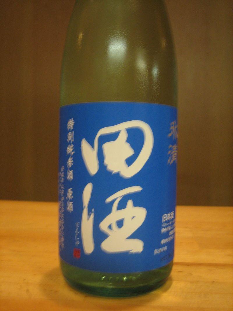 ま平成22年メニュー・酒「田酒・魔王」 016
