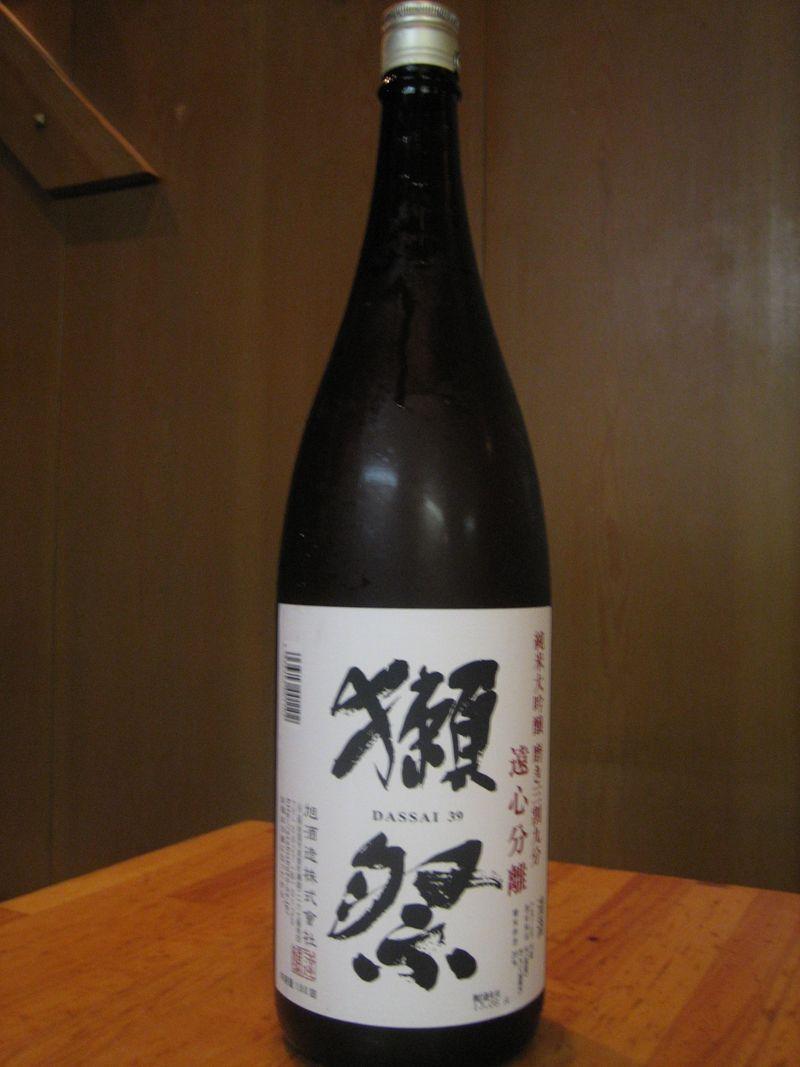 獺祭地酒・水茄子 002